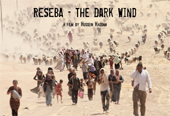 The dark wind – Reseba brochure